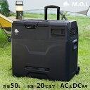 M.O.L ポータブル冷蔵庫&冷凍庫 50L MOL-F501 (DC12V-24V&AC100V兼用) [MOL モル 保冷庫 冷凍冷蔵庫 車載 クーラー…