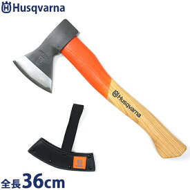 ハスクバーナ 手斧 600g 36cm 597627701 [Husqvarna 斧 薪 薪割り斧]