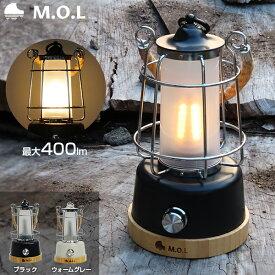 M.O.L 充電式LEDランタン MOL-L400 (ロープハンドル/最大400lm) [MOL LEDライト 照明 キャンプ アウトドア ランプ]