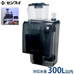 ゼンスイ 外掛式 プロテインスキマー QQ3 (水量300Lまで/DCポンプ/ベンチュリー式) [海水用 水槽用]