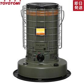 トヨトミ 対流形 石油ストーブ KS-GE67(G) オリーブ [TOYOTOMI GEAR MISSION ギアミッション 灯油ストーブ 対流型]