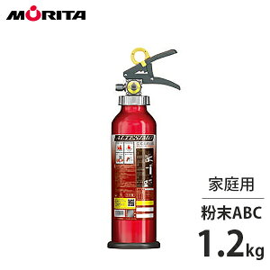 モリタ宮田工業 家庭用 消火器 アルテシモ4型 MEA4H (リサイクルシール付き/アルミ製畜圧式粉末ABC) [モリタユージー]