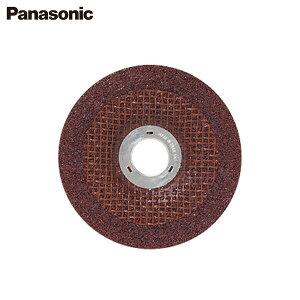 パナソニック ディスクグラインダー100 トイシ研削用 EZ9X200 [panasonic オフセット形砥石]