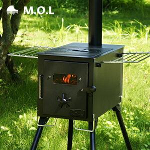 M.O.L 薪ストーブ 角型 MOL-W100 (グリル機能付き) [キャンプ ダッチオーブン バーベキュー コンロ カマド コンパクト]