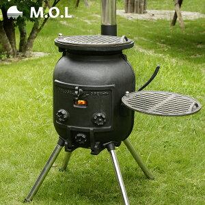 M.O.L 薪ストーブ 丸型 MOL-W200 (プレート/グリル機能付き) [キャンプ ダッチオーブン バーベキュー コンロ カマド コンパクト]
