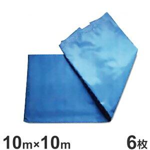 トキワ ブルーシート 10m×10m 6枚セット (#3000) [防水シート]