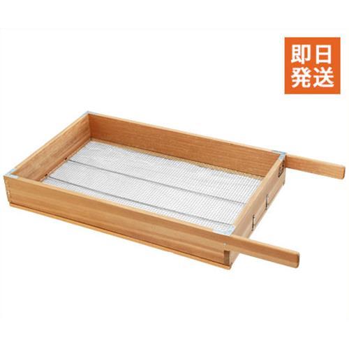 角型土ふるい (内寸42.3cm×68.2cm)