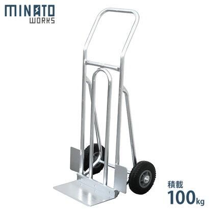 アルミ製ハンドトラックMHT-100AL(耐荷重100kg)[ハンドキャリー運搬台車]