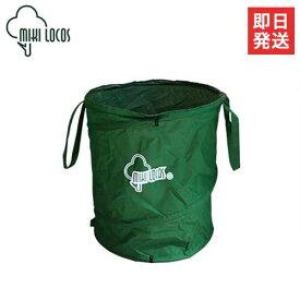 伸縮式ゴミ箱 M-15 (自立スプリング入り/容量150L) [ワイヤー入り ゴミ袋 ごみ袋]