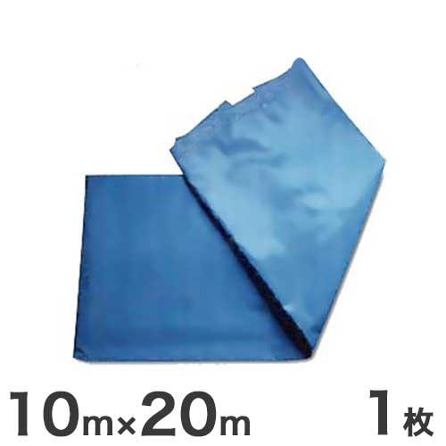 【最大1000円OFFクーポン】トキワ ジャンボブルーシート 10m×20m (#3000)