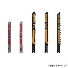 【メール便可】ブラック&デッカー ジグソーブレード 5本セット X27040