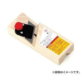 SK11 ハンディカッターII 4977292110495 [のみ・彫刻刀・鉋 替刃式鉋][r13][s2-010]