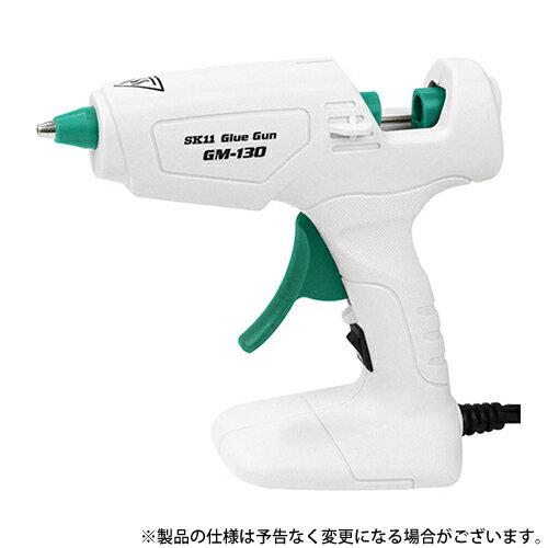 SK11 ピタガン EX GM-130 4977292239035 [半田ゴテ ピタガン]