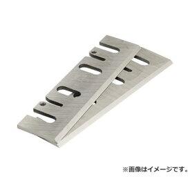 【メール便可】SK11 電気鉋刃 P-7 ヒタチF-40B 4977292350020 [電気カンナ刃][r13][s1-000]