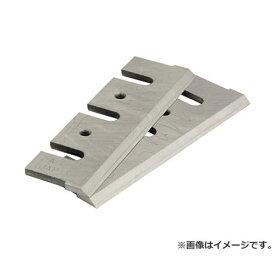 【メール便可】SK11 電気鉋刃 P-10 リョービL-120 4977292350105 [電気カンナ刃][r13][s1-000]