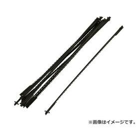 【メール便】SK11 電動糸鋸刃直線切用10本入 SI-59Pピンエンド 4977292373395 [電動糸鋸刃]