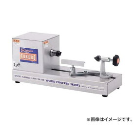 SK11 卓上型木工旋盤 ROKURO YH-200 4977292490801 [切断・切削][r13][s2-120]