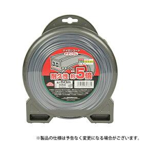 セフティー3 チタニウムナイロンコード□型 3.0MMX50M 4977292657631 [刈払機 ナイロンコード]
