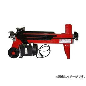 SK11 油圧式薪割り機 CWM-52 4977292649506 [機器その他 家庭用機器][r13][s5-010]