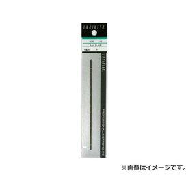 【メール便可】エンジニア 金工鋸用替刃 TN-15 4989833061159 [鋸 糸のこ][r13][s1-000]
