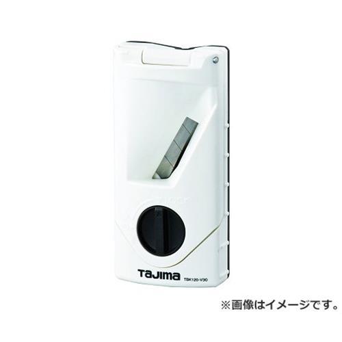 タジマ(Tajima) ボードカンナ120V30 TBK120-V30 4975364056672 [のみ・彫刻刀・鉋 替刃式鉋][r13][s2-010]