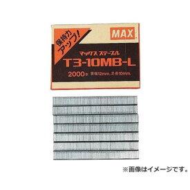 【メール便可】マックス(MAX) ステープル T3-10MBL 4902870500122 [マグネット・ステープル・のんこ メーカータッカー][r13][s1-000]
