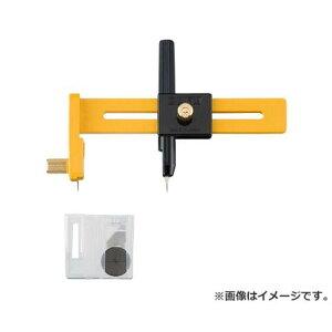 【メール便可】オルファ(OLFA) コンパスカッターS 4901165102904