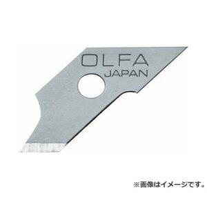 【メール便可】オルファ(OLFA) コンパスカッター 替刃 4901165105400