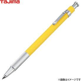 【メール便可】タジマ(Tajima) すみつけホルダー メタルH SH20MH-HB 4975364067562 [墨つけ・基準出し マーカー][r13][s1-000]