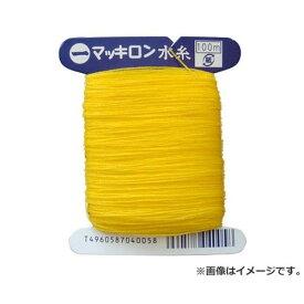 マキロン黄色水糸 20個入り 4960587040065 [墨つけ・基準出し ナイロン水糸][r13][s1-060]