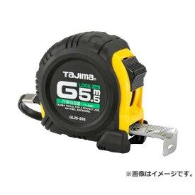 タジマ(Tajima) Gロック25 5.5M 尺目 GL25-55SBL 4975364024534 [タジマコンベ]
