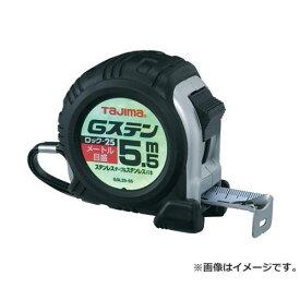 タジマ(Tajima) Gステンロック25 5.5M GSL2555BL 4975364025487 [タジマコンベ]