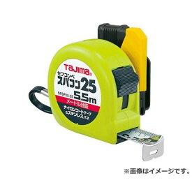 タジマ(Tajima) セフコンベスパコン25-55 SFSP25-55BL 4975364026477 [タジマコンベ]