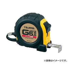 タジマ(Tajima) Gロック19 5.5M GL19-55BL 4975364024497 [タジマコンベ]