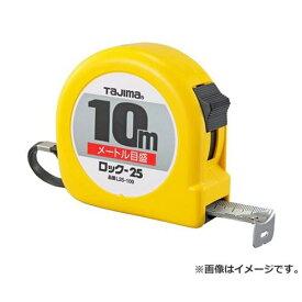 タジマ(Tajima) ロック25 10M L25-100BL 4975364024220 [タジマコンベ]