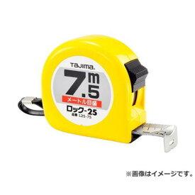 タジマ(Tajima) ロック25 7.5M L25-75BL 4975364010544 [タジマコンベ]