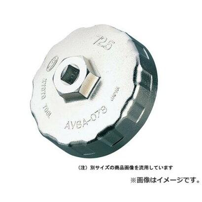 KTCカップ型オイルフィルタレンチAVSA-067[作業工具ソケット特殊工具4989433204796][r11][s11]