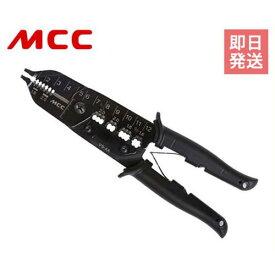 【メール便可】MCC VA線ストリッパ(エコ) VS-4A [松阪鉄工所 作業工具 電設工具 ワイヤーストリッパ]