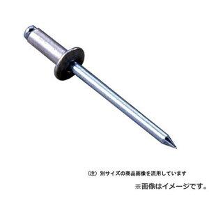 ロブテックス(エビ/LOBSTER) ブラインドリベット HNSA66P 35ホン 4963202075985 [リベッター リベット]