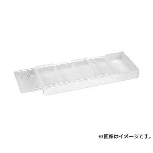 【メール便可】MAKINO スライドチップケース AGK-23B-005 4582497209136 [工具箱 プラスチック製]