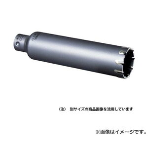 ミヤナガ PCALC用コアD カッター PCALC65C 4957462109948 [コンクリートドリル メーカーコアドリル]