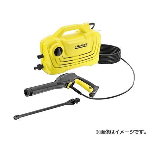 ケルヒャー(KARCHER) 高圧洗浄機 K2クラシック 1600-970 4054278007199 [r13][s1-120]