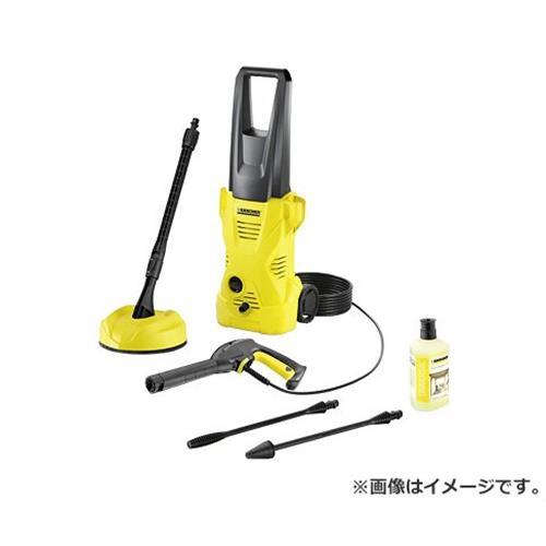 ケルヒャー(KARCHER) 高圧洗浄機K2 ホームキット 1602-219 4054278088594 [r13][s1-120]