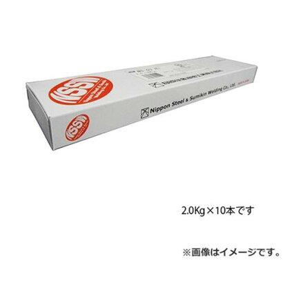日鐵住金軟鋼用溶接棒NS−03Hi2.0x20kg[電動工具溶接溶接棒軟鋼用4580437130021][r11][s11]