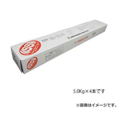 日鐵住金軟鋼用溶接棒NS−03Hi4.0x20kg[電動工具溶接溶接棒軟鋼用4580437130083][r11][s11]