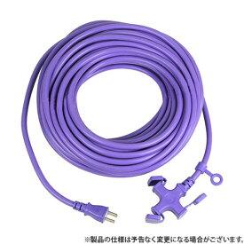 KOWA ソフト延長コード 20m KM08-20ムラサキ 4580138480081 [電工ドラム・コード 延長コード 20M]