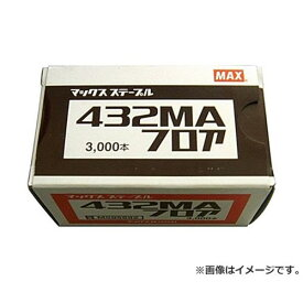 マックス(MAX) 4MAフロアステープル 432MA フロア 4902870708023 [マックス 釘打ち機 ステープル][r13][s1-060]