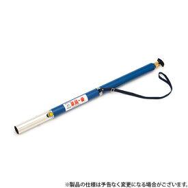 サカエフジ 強力灯油バーナー 草焼一番 KY-1000 4956805008108 [刈払機(刈払機‐3)]