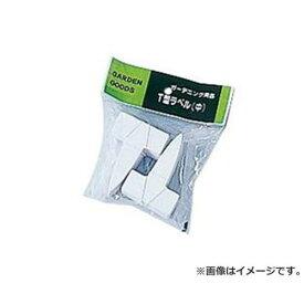 ヤマト T型ラベル(100枚入) チュウ 4903266751487 [ラベル][r13][s1-060]