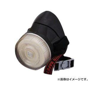 TOYO 防塵マスク NO.1850-B 4962087602187 [ワークサポート 保護具 防塵マスク交換式]
